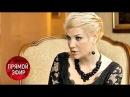 Мария Максакова Год спустя у неё появился новый возлюбленный Андрей Малахов Прямой эфир 22 03 18