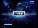 Вести Чăваш ен. Вечерний выпуск 26.06.2017