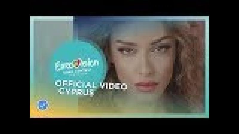 Eleni Foureira - Fuego - Cyprus - Official Music Video - Eurovision 2018