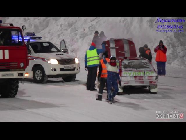 Сыктывкар 1 этап Супер шип 2018г (13.01.2018г) Немного огонька