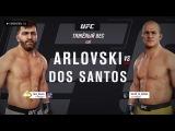UFL 35. HW. Andrei Arlovskiy Nick_Shonia vs JDS KiLLER_iN_ADiDAS