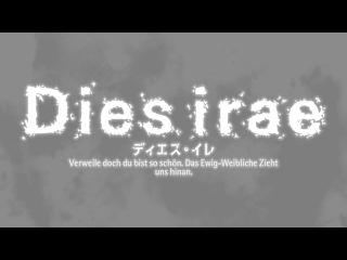 TVアニメ『Dies irae』PV 第2弾