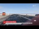 У російському Якутську з літака випали тонни золота