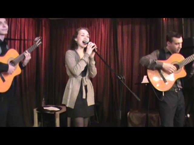 Ветер перемен исполняют Екатерина Фегель и инструментальный дуэт Blis
