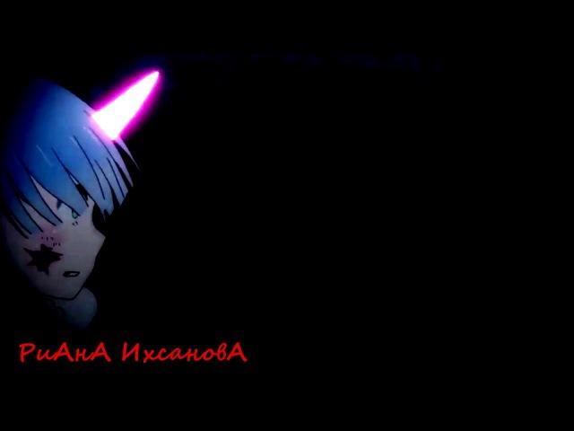 Ты мой кайф • AMW • Part 14,16 for Veronika Wolf