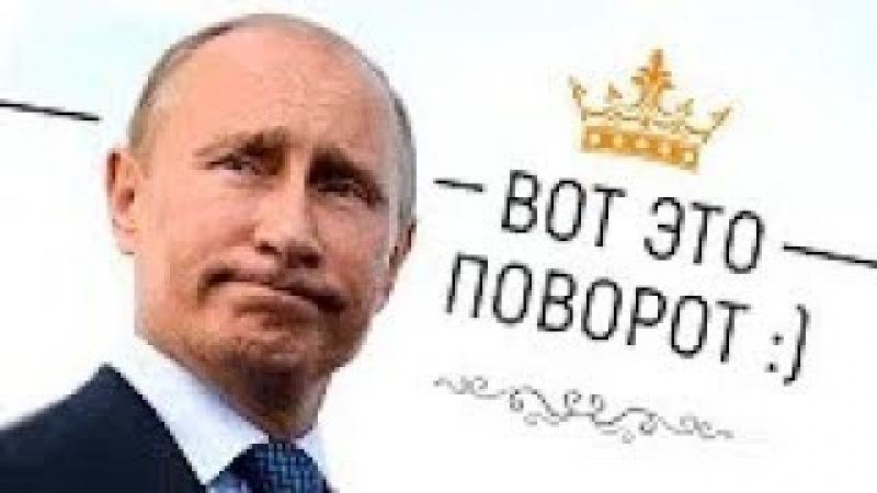 Как с 1991 года Россия стала колонией США Разоблачение Ельцина и Путина 15 02 2018