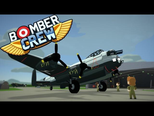 ФИНАЛ - БОМБИМ БУНКЕР ФЮРЕРА ➤ Bomber Crew ➤ Стрим 4