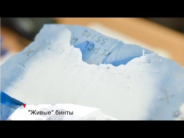 INews 15.03.18 - Живые бинты от российских ученых и итальянский робот-пожарный