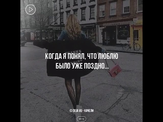 3DEJAVU - Качели [PHANTOM RECORDS FLAVA]