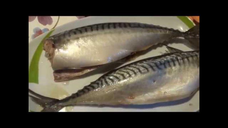 Mackerel of spicy salting Скубрия пряного посола по ГОСТ близко к нему