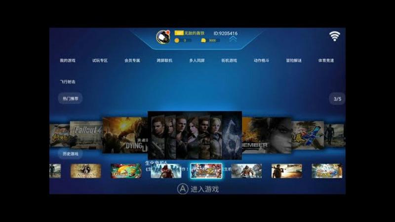 Jugar a juegos de ps4,pc,xbox one y xbox 360 desde tu dispositivo android
