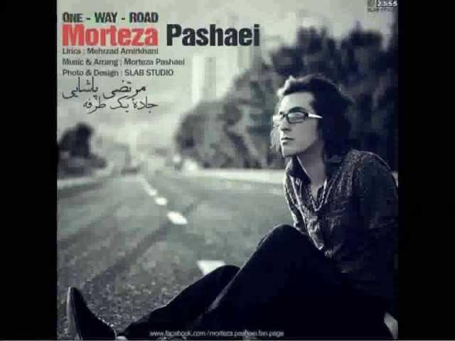 Yeni iran mahnisi Morteza Pashaei