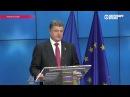 Вступило в силу соглашение об ассоциации Украины с ЕС под треск ватных пердаков