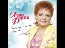Сер итеп кенә - Хания Фархи - ведущая Роза Хайруллина - Туган Тел 2017г.