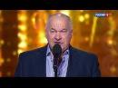 Игорь Маменко.ПОДКАБЛУЧНИК. Новый номер.2017