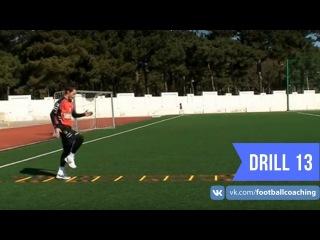 Football coaching video - soccer drill - ladder coordination (Brazil) 13