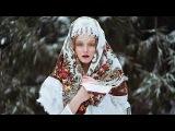 Елена Фролова - Гуси-лебеди (russian folk song)