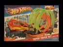 Хот Вилс распаковка машинок и трека Хотвилс с 5 мертвыми петлями Hot Wheels cars unboxing and ...