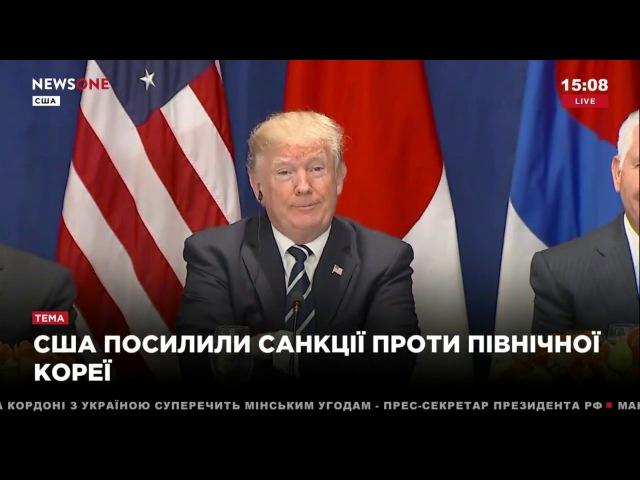 КНДР назвала слова Трампа собачьим лаем и грозит миру новым испытанием водородной бомбы 22.09.17