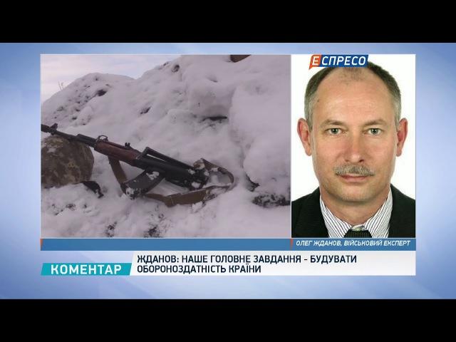 Бойовики ДНР бояться наступу сил АТО в районі Горлівки - Жданов