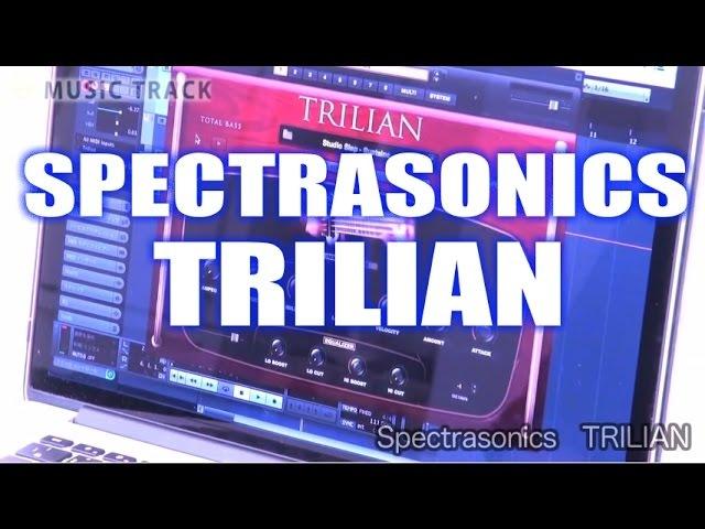 Spectrasonics Trilian Demo Review [English Captions]