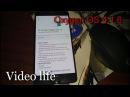 Обновление One Plus 3T Oxygen OS 4.1.6 Update