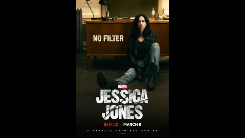 «Джессика Джонс» (Jessica Jones, 2015 - ...)
