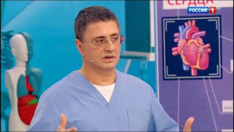 О самом главном: Что приводит к инфаркту, грибок ногтей, кислотно-щелочной баланс / ДокторМясников
