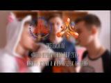 Кубок Первокурсника ЮФУ 2017 (ИИМО)
