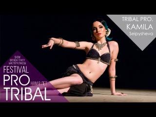 Kamila Liss (Astana), Beats Antique Pandora's Box (PRO. TRIBAL 2017 Birthday Festival)