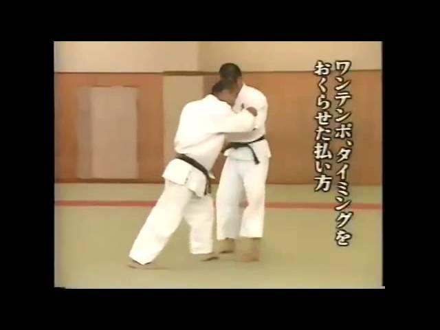 ECOLE ISAO OKANO SENSEI