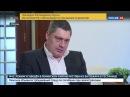 Новости на «Россия 24» • Зампред Центробанка Бинбанку необходимо доформировать резервы в пределах 250-350 миллиардов рублей
