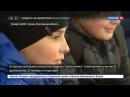 Новости на Россия 24 Российские футболисты готовятся к контрольному матчу против сборной Бразилии