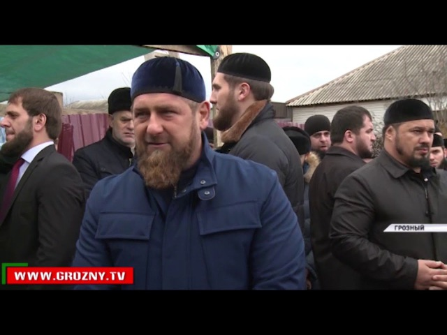 Рамзан Кадыров посетил похороны имама мечети поселка Мичурина Дауда Хаджимусаева