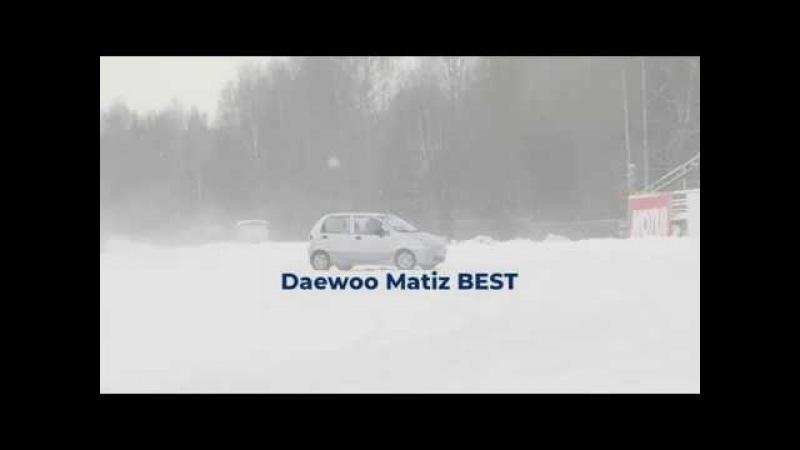 Daewoo Matiz BEST