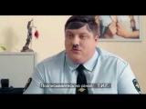 Полицейский с рублевки Мухич Гитлер ржака до слез без цензуры 18+