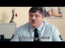 Полицейский с рублевки Мухич Гитлер ржака до слез без цензуры 18