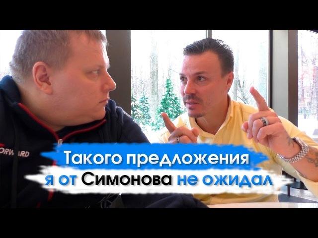 Сергей Симонов, Маргинал ТВ и Володя усач
