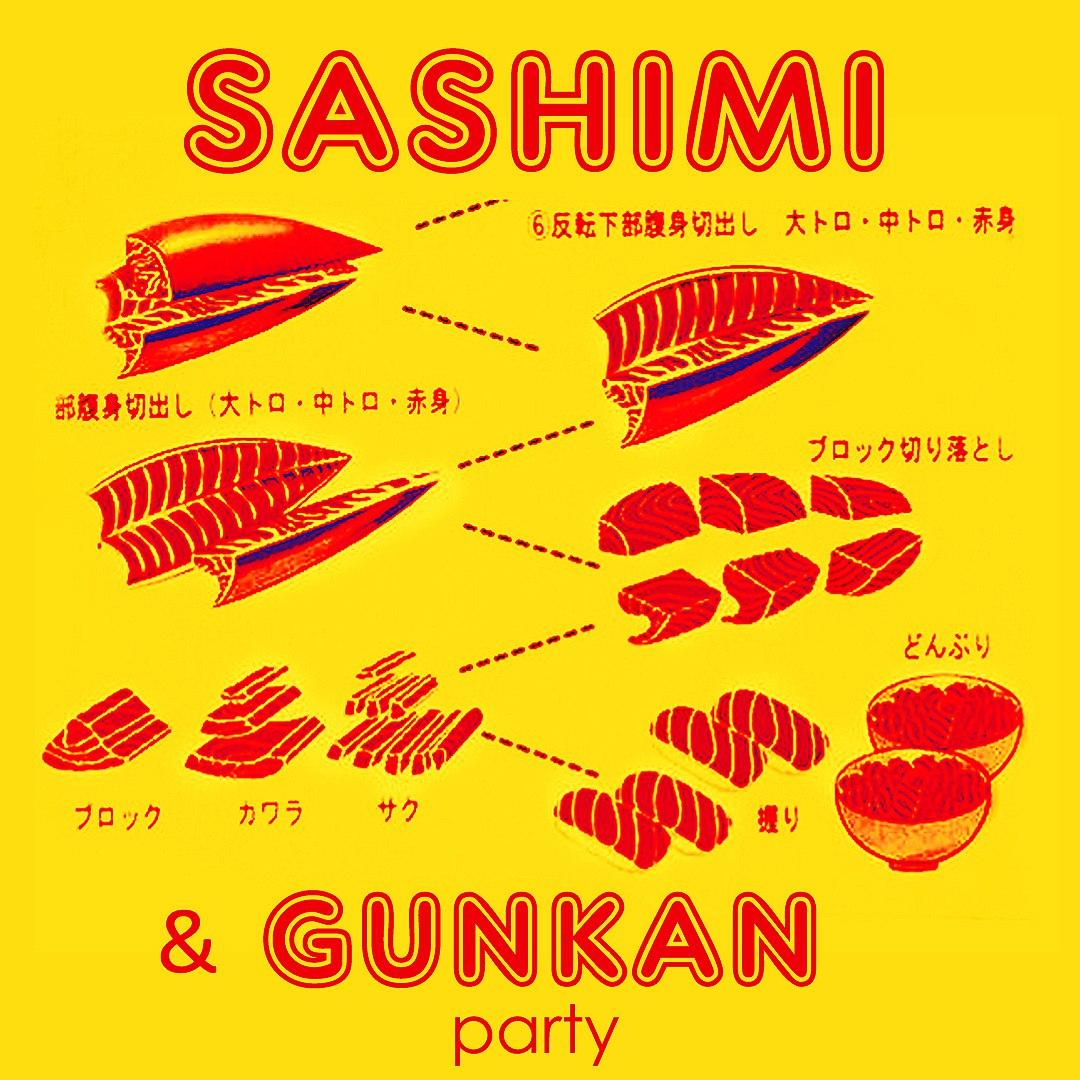 Афиша Самара 21.07.Sashimi and gunkan party. bridgebardo