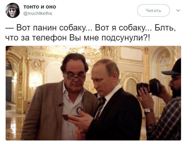 Бгг... по следам недавних событий))