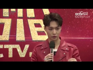 171231 exo lay yixing @ cctv backstage interview