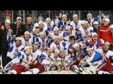 МЧМ 2011, Финал, Россия - Канада
