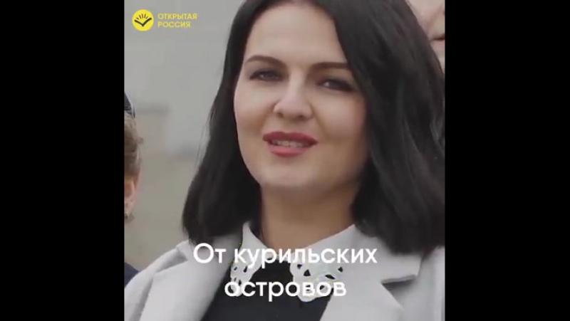 Гордость нашей России