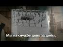 мы кремлевские курсанты 100 лет