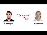 Rogers Cup. Д. Шаповалов - А. Маннарино. 14.