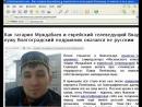 Анатолий Шляхов о КОБ КПЕ и убийстве Петрова