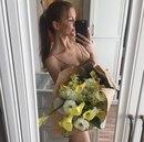 Алина Мирошниченко фото #9