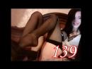 Эротические видеочаты Erotic Video Chats 139