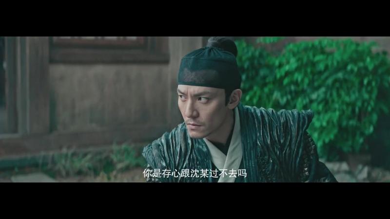 Братство клинков 2 / Xiu chun dao II xiu luo zhan chang / Brotherhood of Blades 2 (2017) трейлер