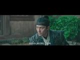 Братство клинков 2  Xiu chun dao II xiu luo zhan chang  Brotherhood of Blades 2 (2017) трейлер